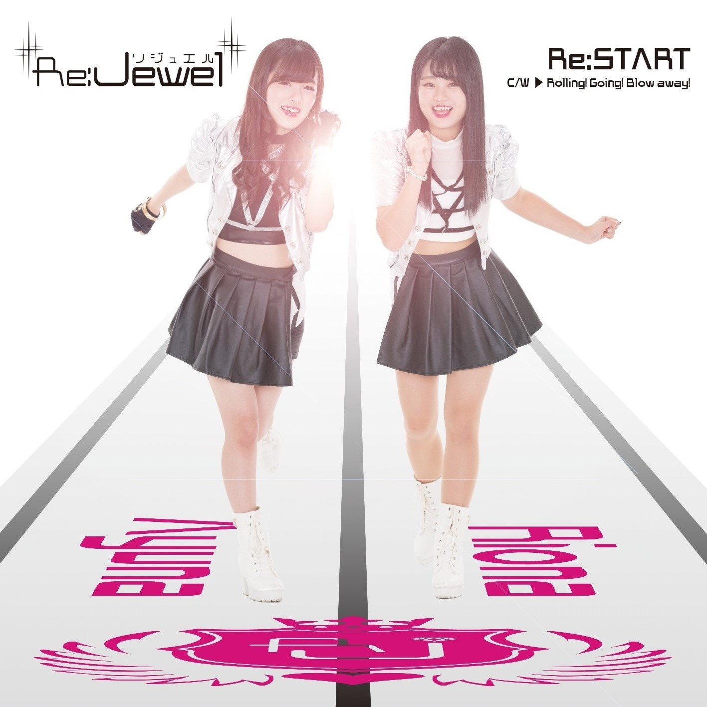Re:Jewel「Re:START」